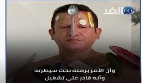 بالفيديو.. إيراني يحول جسده لمغناطيس