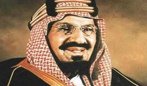 صورة نادرة لتفقد الملك المؤسس لسطح قصر الحكم بالرياض تعود لـ1340 هـ