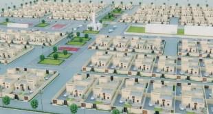 """""""سكني"""" يُطلق 8 مخططات جديدة توفر أكثر من ألفي أرض سكنية"""
