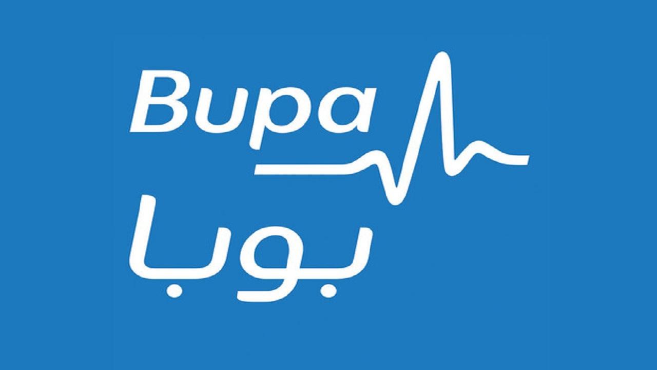 بوبا العربية للتأمين الصحي تطرح 4 وظائف شاغرة لحملة البكالوريوس