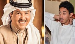 نجل الفنان محمد عبده يشارك في أغنية وطنية جديدة