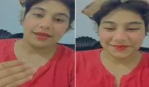 """بالفيديو .. فتاة الـ """"تيك توك"""" المغتصبة تنفي سجنها وتكشف سر اختفائها"""