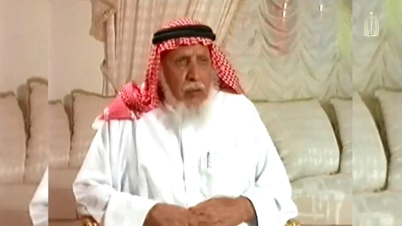 بالفيديو.. عبدالله الصقري يروي موقف بين الملك عبدالعزيز وراعي قهوة أو سحيم