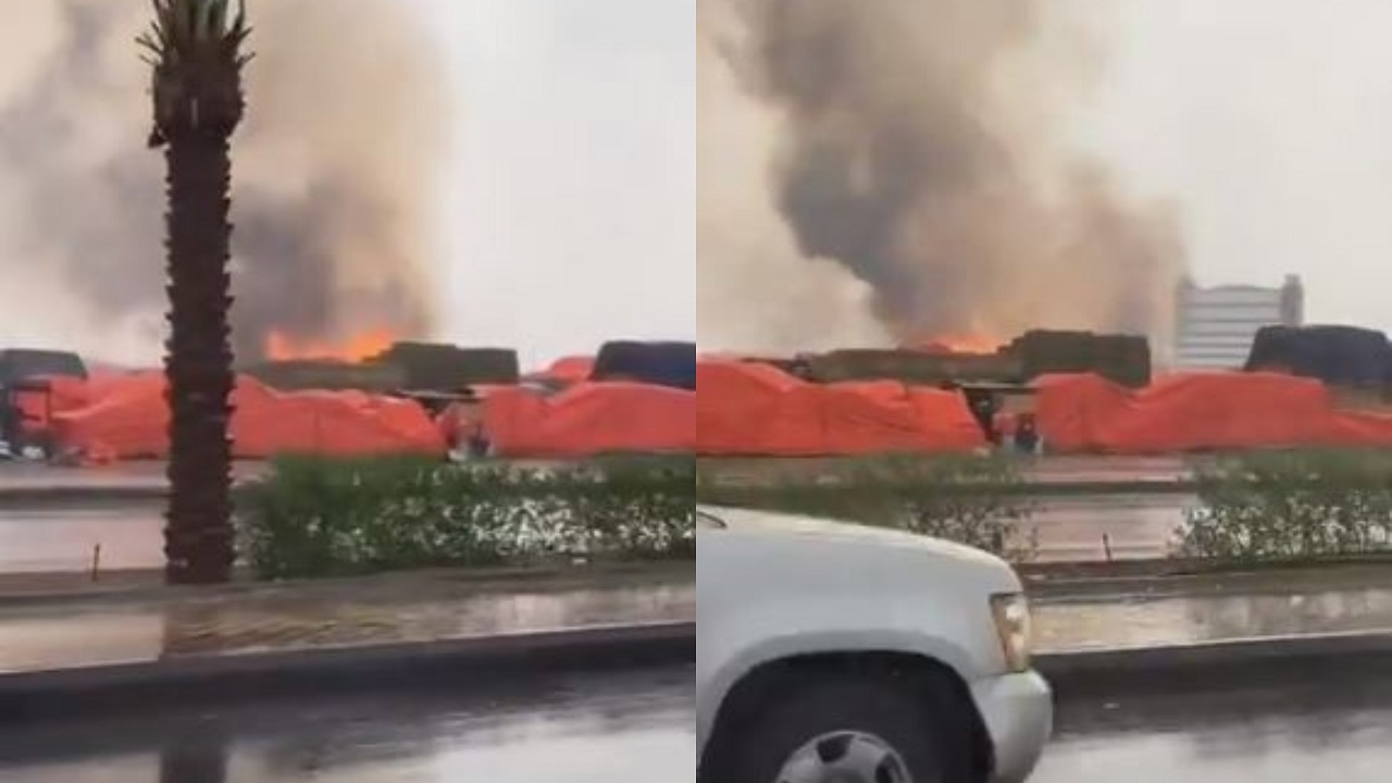 شاهد.. حريق في سوق الأعلاف بمكة