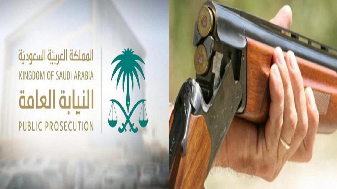 النيابة العامة تؤكد على حظر استعمال سلاح ناري للصيد ولو مرخصًا