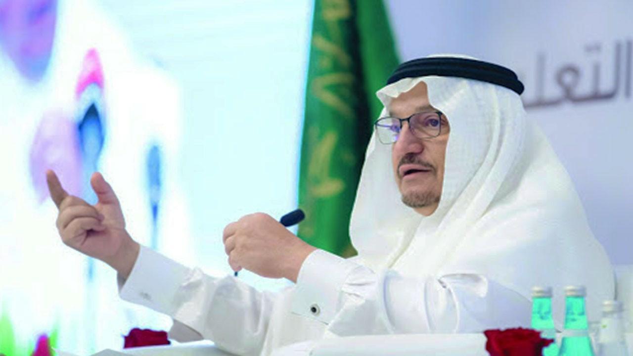 آل الشيخ: البعض كان يراهن على فشل التعليم عن بعد