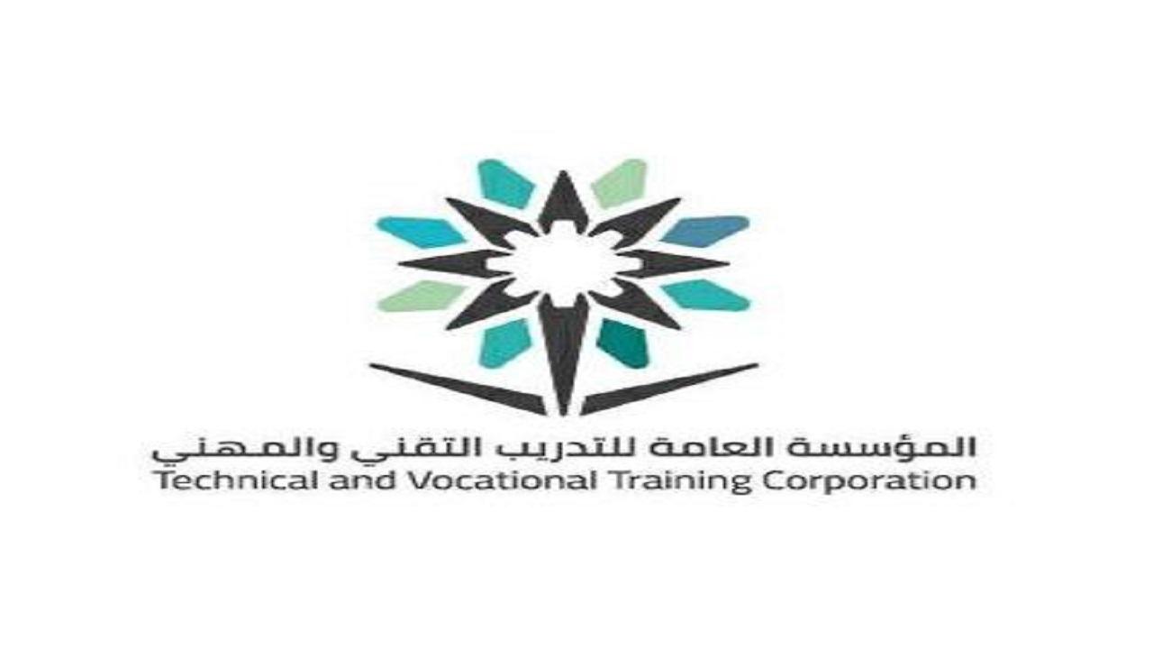 التدريب التقني: استيعاب أكثر من 241 ألف متدرب ومتدرب خلال الفصل الأول