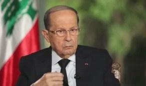 """بالفيديو.. الرئيس اللبناني لـ""""صحفية"""": سنذهب إلى جهنم"""