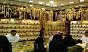 تحذير من عروض خفض أسعار الذهب بمناسبة اليوم الوطني