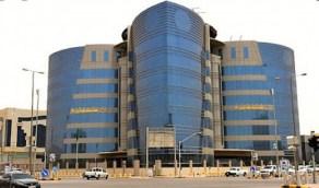 إلغاء حكم المحكمة التجارية في دعوى قضائية ضد أحد التنفيذيين لـ «ميدغلف»