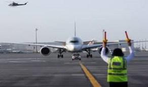 إعلان حالة الطوارئ في مطار الدوحة