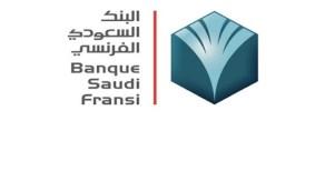 وظائف شاغرة بالبنك السعودي الفرنسي