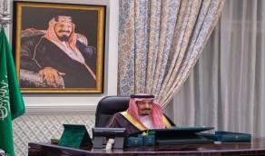 خادم الحرمين يوافق على التنظيم الجديد للهيئة الملكية لمحافظة العلا