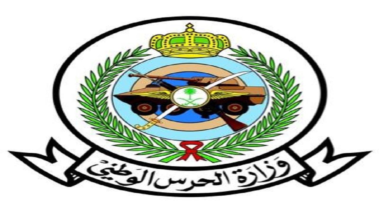 الحرس الوطني تنعي الفقيد اللواء طبيب متقاعد عدنان محمد سلامة