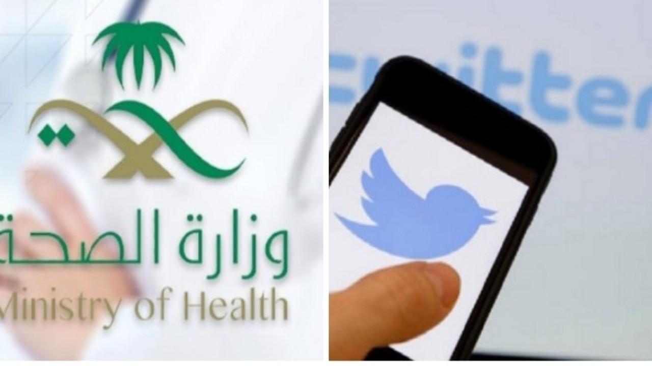 70 ألف ريال غرامة ضد طبيب بسبب تغريدات مسيئة