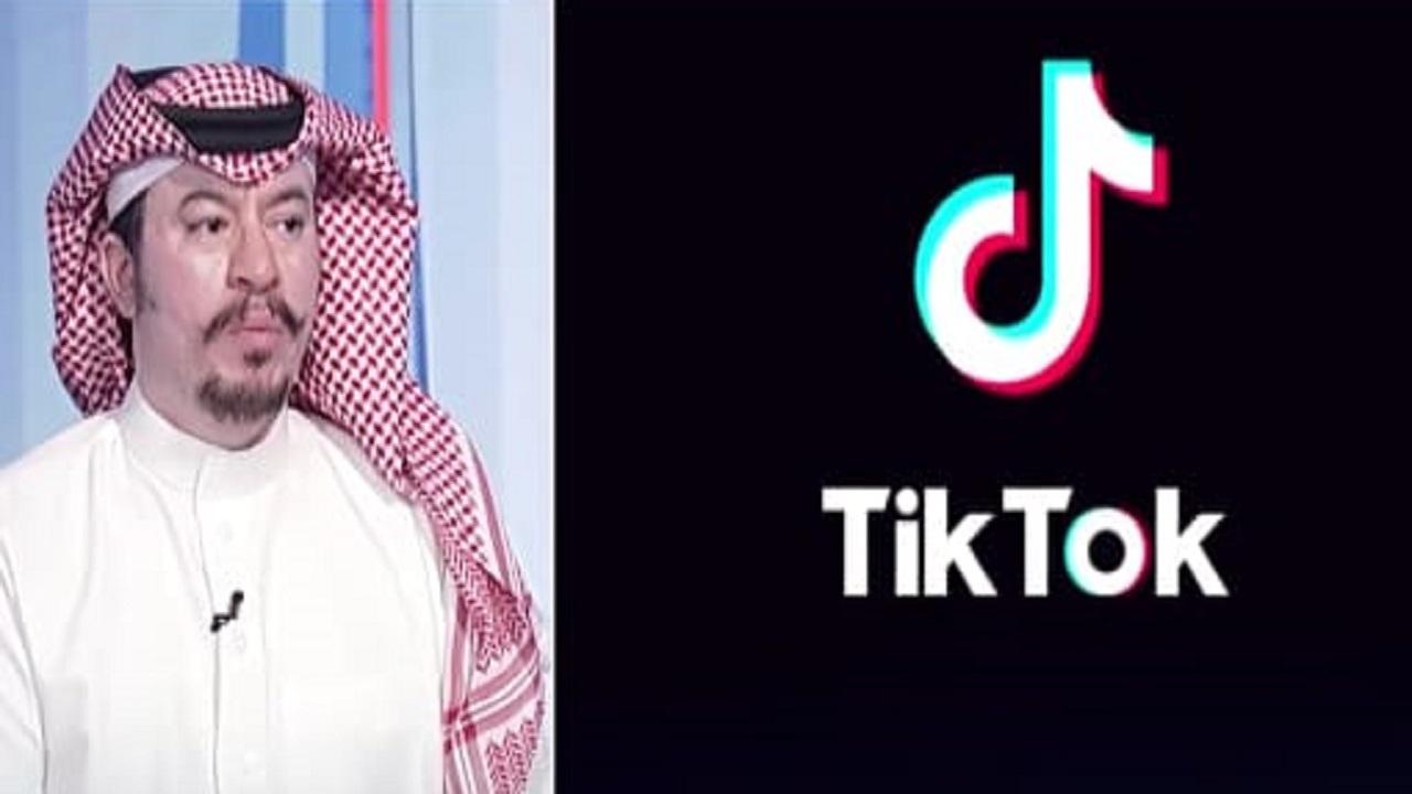 """بالفيديو.. خبير يحذر من تطبيق """"تيك توك"""" ويكشف أهدافه الخبيثه ضد الشباب"""