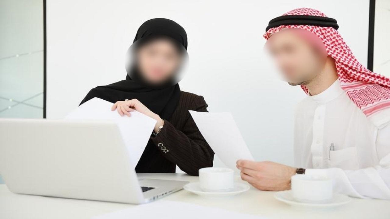 """"""" التنظيم الموحد لبيئة العمل """" يحظر الخلوة بين الجنسين"""