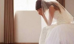 عروس تلغي حفل الزفاف بعد 7 سنوات خطوبة لسبب صادم