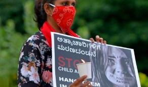 وفاة فتاة بعد أيام من تعرضها لاغتصاب جماعي
