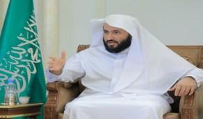 """وزير العدل يوجه بإطلاق خدمة """"صحيفة الدعوى"""" بشكلها الجديد"""