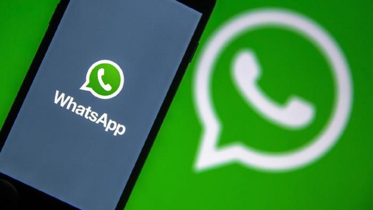 ملفات ومكالمات صوتية طريقة جديدة للنصب على مستخدمي واتساب