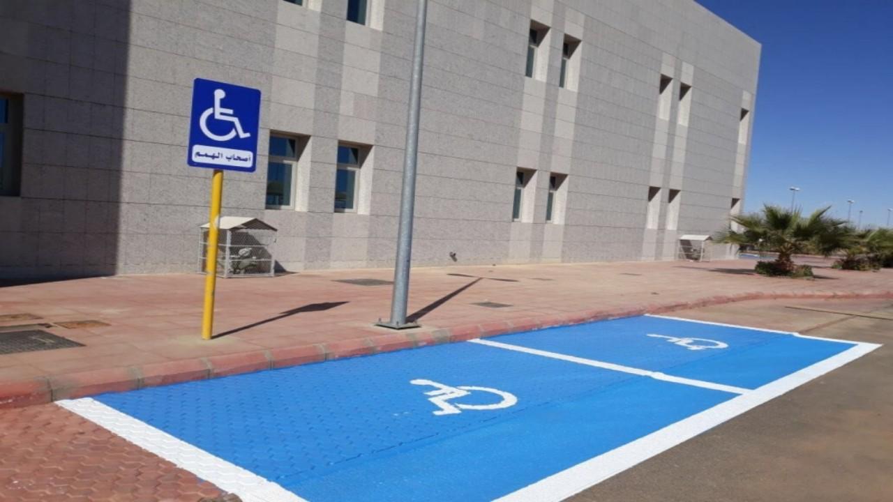900 ريال غرامة استخدام الآخرين لمواقف ذوي الاحتياجات الخاصة
