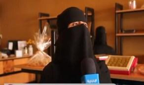 بالفيديو.. قصة كفاح مواطنة حققت حلمها بمشروع عشقه أهالي القريات
