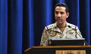 اعتراض وتدمير طائرة بدون طيار أطلقها الحوثيون باتجاه المملكة