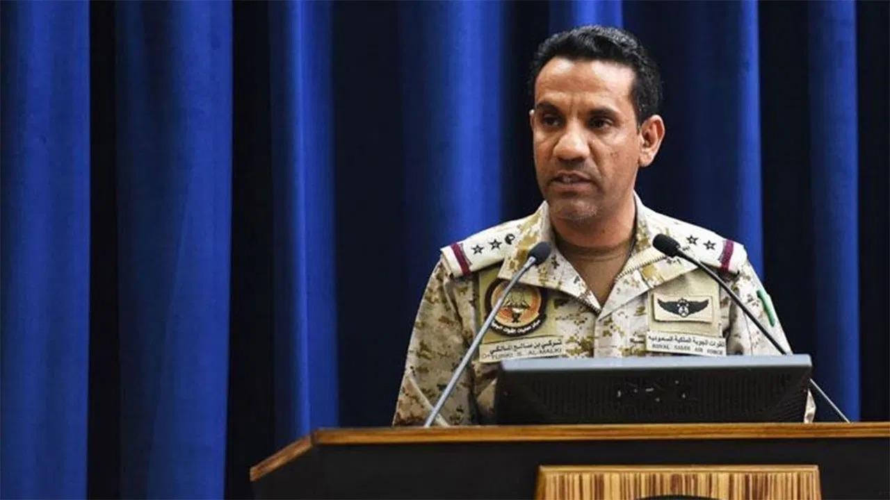 تدمير طائرة حوثية استهدفت المدنيين في نجران