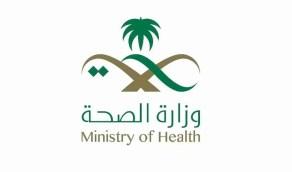 الصحة: تسجيل 498 حالة إصابة جديدة بكورونا وتعافي 1.007 شخصًا