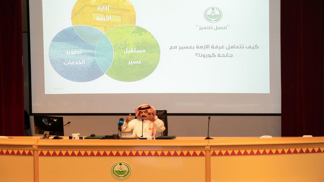 أمير عسير: نعمل في المنطقة على تحقيق هدف القيادة بأن تكون بلادنا نموذجًا ناجحًا