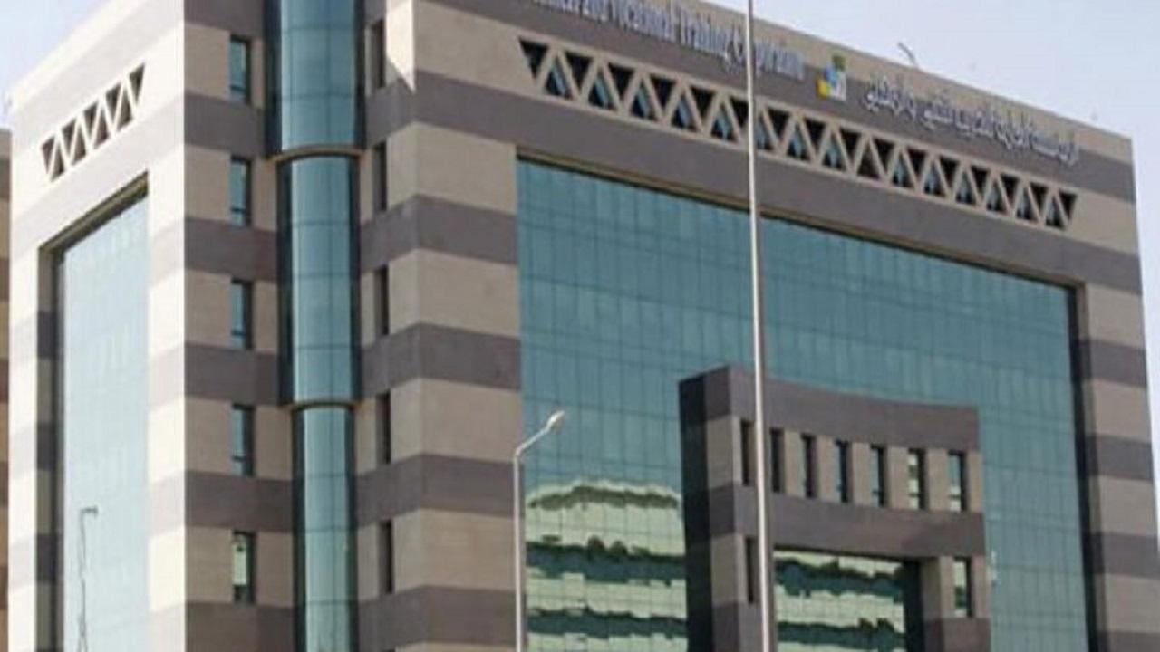 إعفاء المواطنين الدارسين ببرامج الدبلوم المهنية من الضريبة المضافة