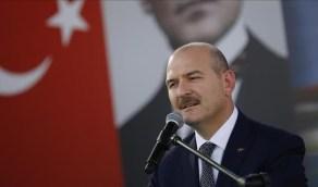 الكشف عن كواليس اجتماع قيادات إخوانية مع وزير الداخلية التركي