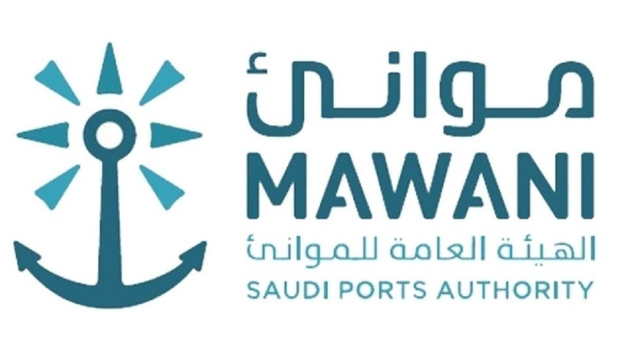 العامة للموانئ تمنع  16 شركة سيارات من  الدخول إلى المملكة