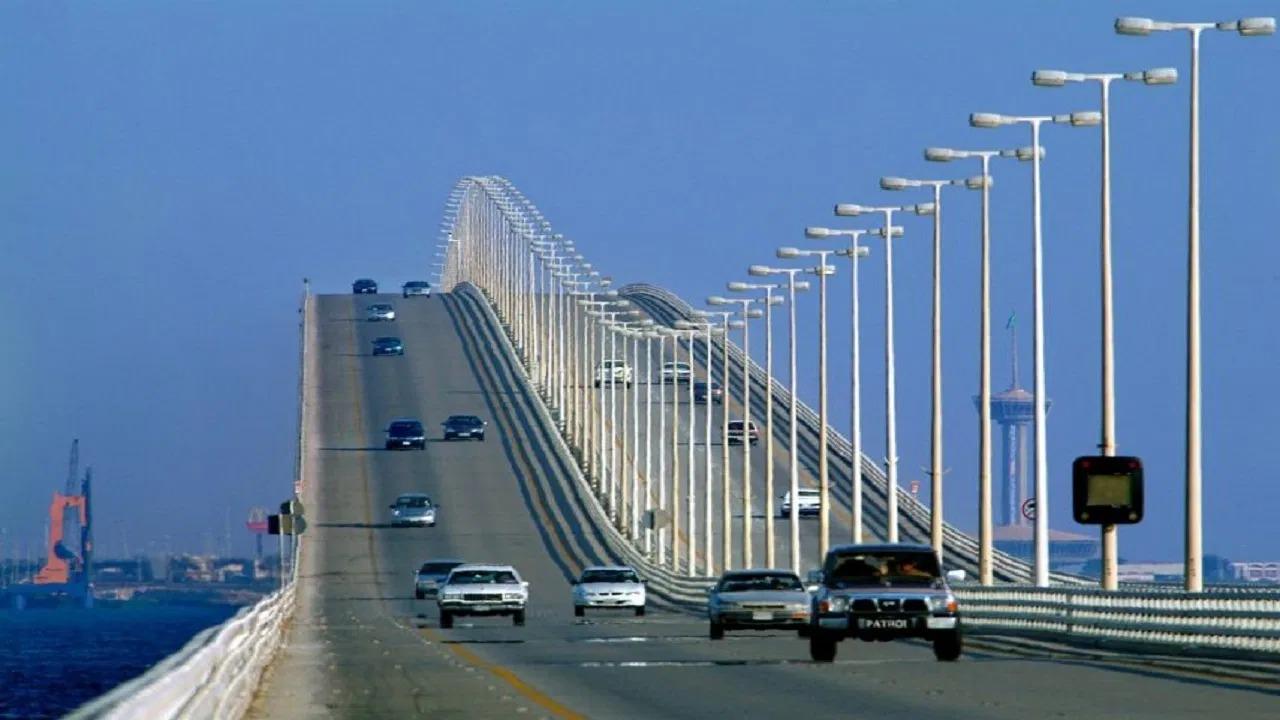 آلية جديدة للدفع عند بوابات جسر الملك فهد