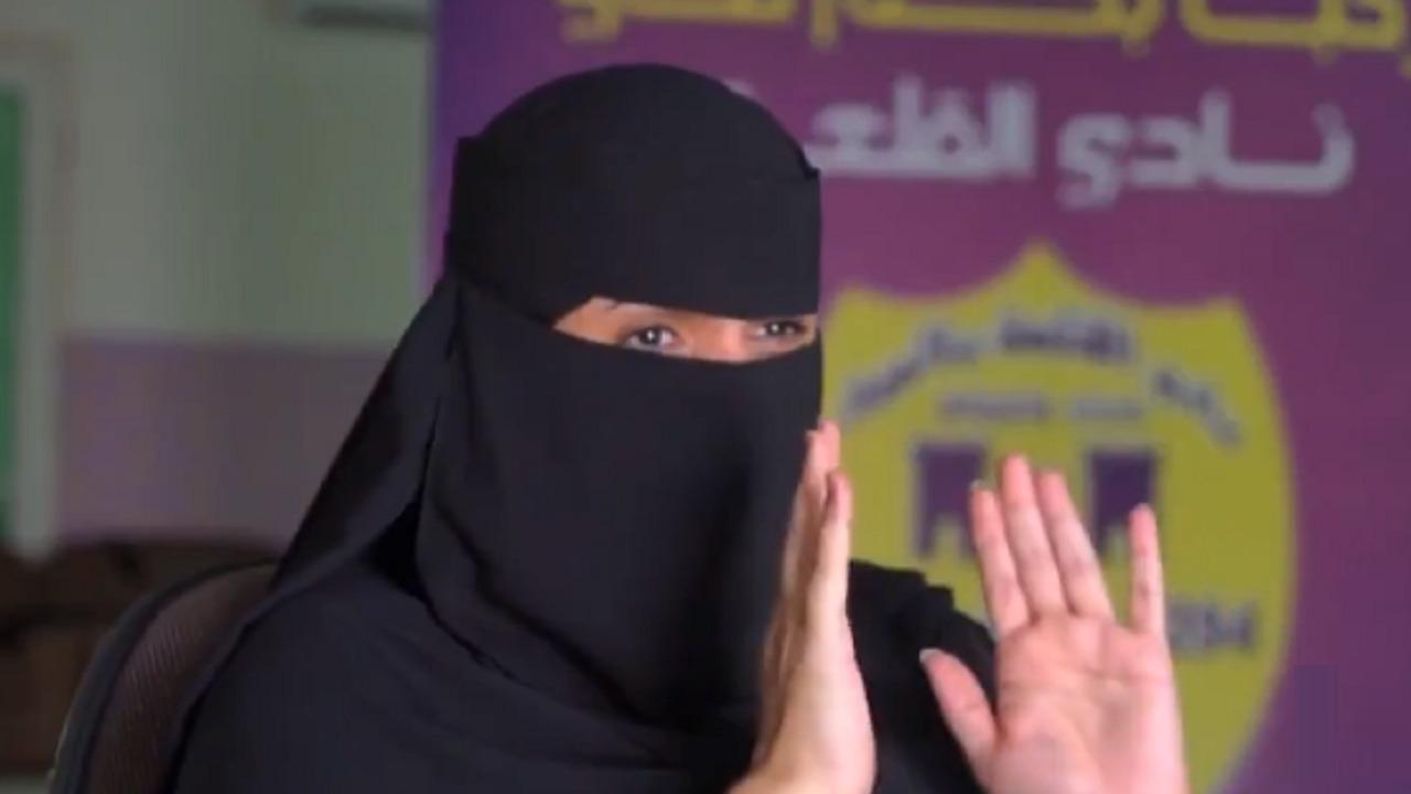 بالفيديو..السهو تكشف ردة فعل زوجها تجاه رغبتها في رئاسة نادي رياضي