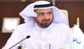 وزير الصحة يتسلم البيان الختامي لقمة مجموعة العلوم (S20)