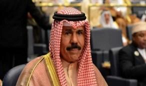 أمير الكويت الجديد يؤدي اليمين الدستورية غداً
