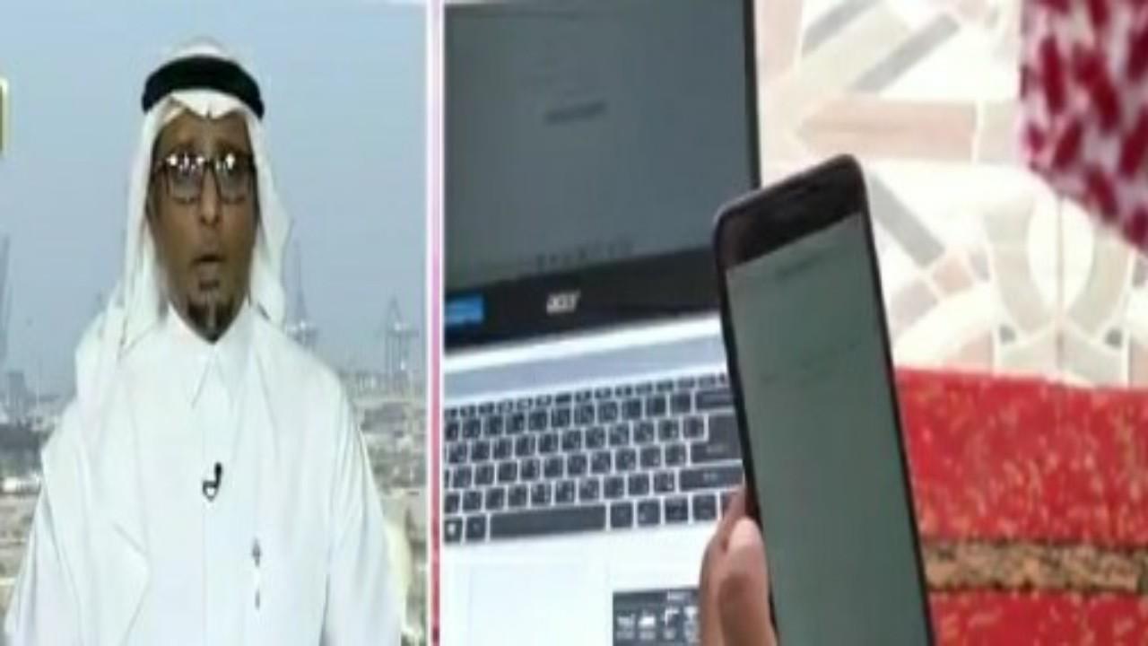خبير تقني يكشف أسباب ضعف وانقطاع الإنترنت في بعض المناطق بالمملكة (فيديو)
