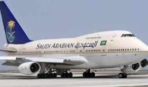 استئناف الرحلات الجوية المجدولة بين المملكة والإمارات