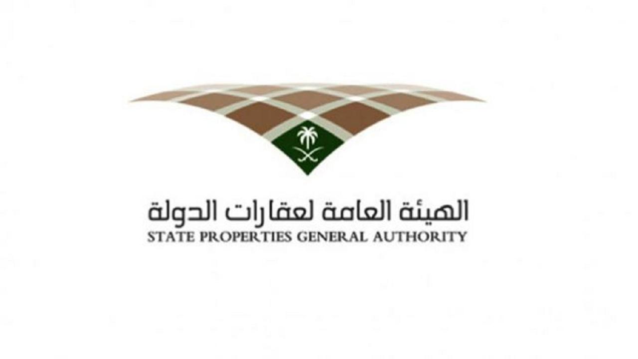 عقارات الدولة أنهت تنظيم وإصدار صك أرض جنوب مطار المدينة