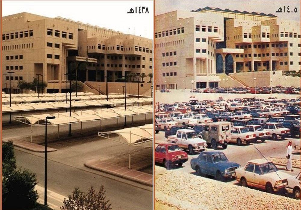 صورتين لجامعة الملك سعود بالرياض الفرق بينهما حوالي 33 عام
