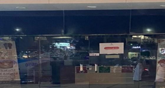 إغلاق مجمع عيادات أسنان شهير بالرياض وهروب العاملين فيه