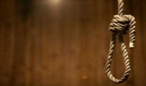 الإعدام مصير قاتل عشيق زوجته