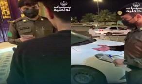 بالفيديو..لحظة رصد شرطة المدينة المنورة لغير الملتزمين بوضع الكمامة