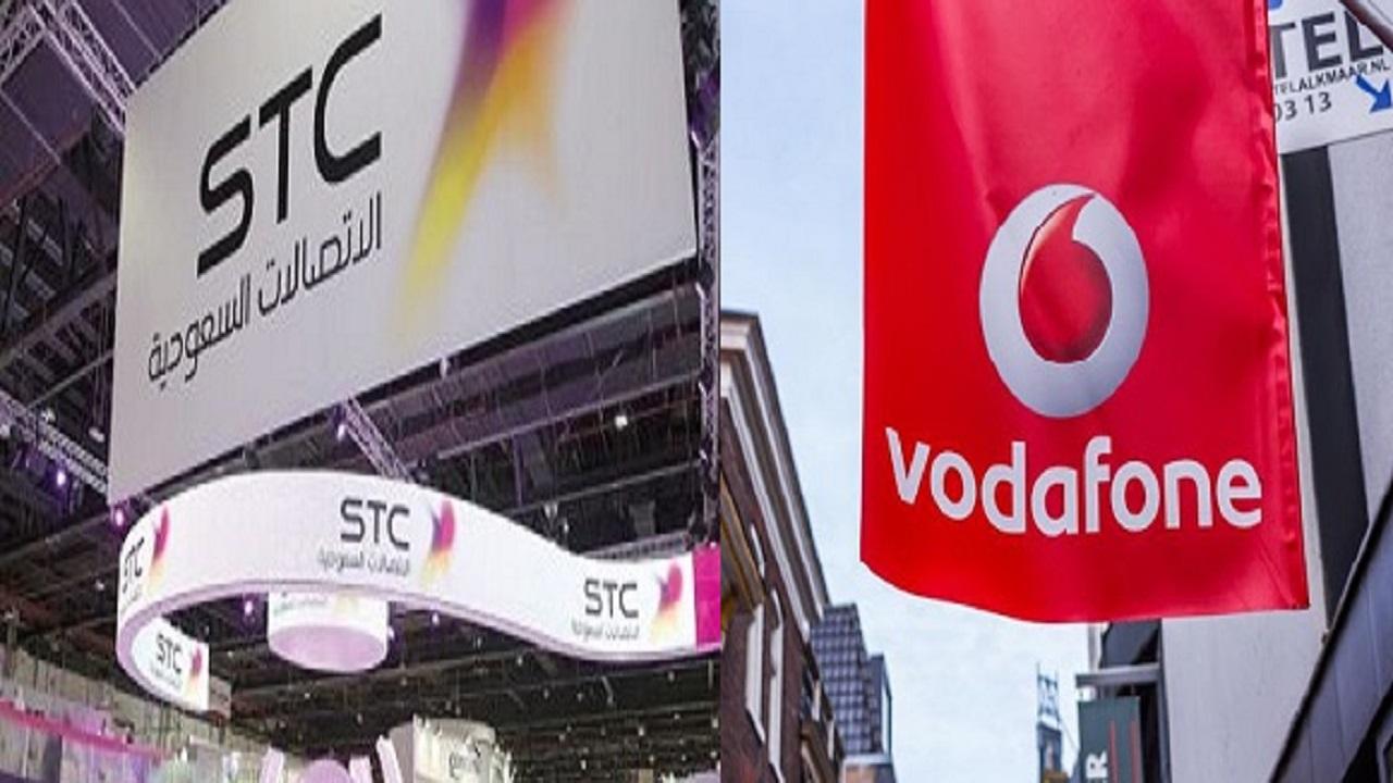«الاتصالات السعودية» تكشف آخر مستجدات صفقتها المرتقبة مع «فودافون مصر»