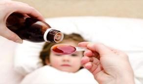 «الغذاء والدواء» تُحذر من استخدامات أدوية البرد الخاطئة