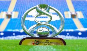 إقامة قرعة ربع نهائي دوري أبطال آسيا صباح غدا
