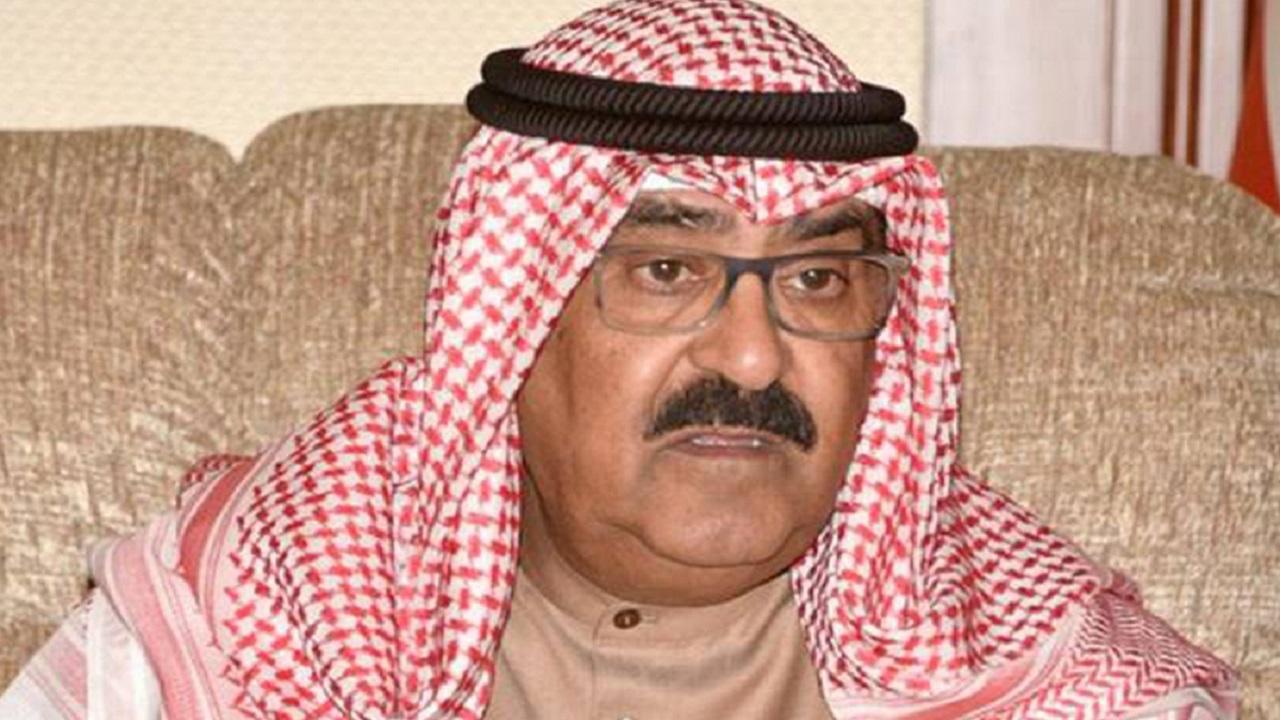 أسرة آل الصباح تبارك تزكية أمير الكويت للشيخ مشعل الأحمد وليًا للعهد