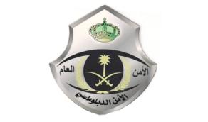 إعلان نتائج القبول المبدئي بالقوات الخاصة للأمن الدبلوماسي على رتبة جندي